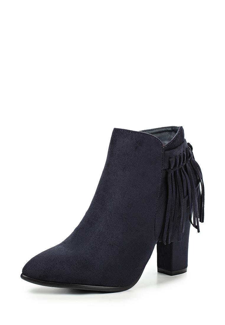 Женские ботильоны Ideal Shoes AF-8647