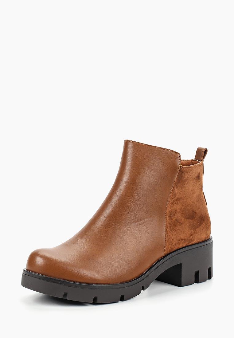 Женские ботильоны Ideal Shoes R-2853