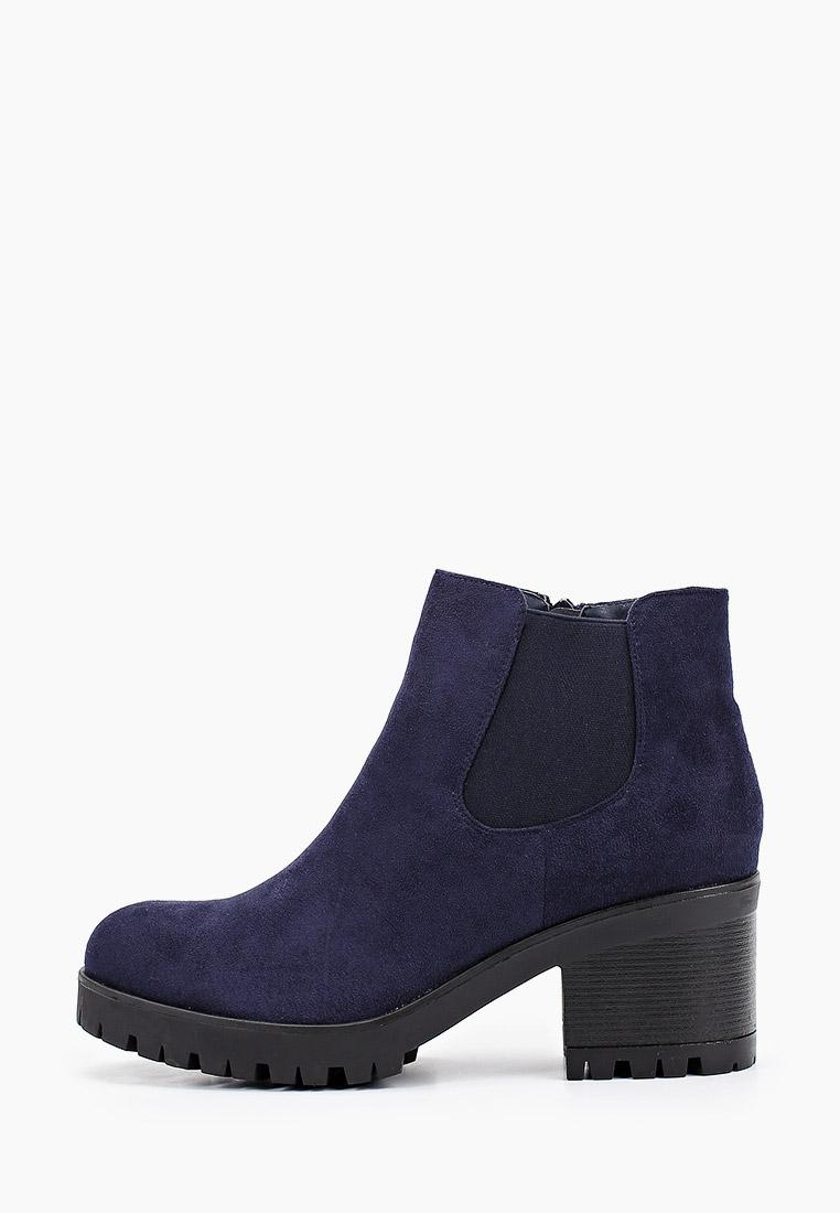 Женские ботильоны Ideal Shoes TX-1827