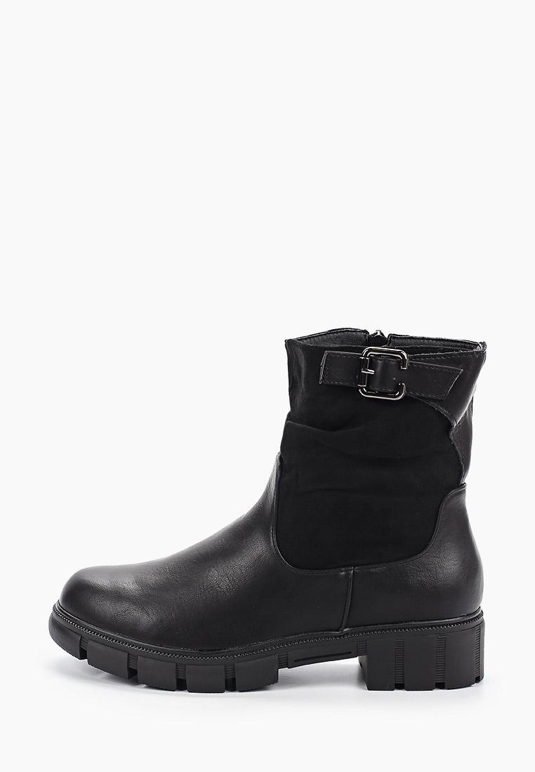 Женские полусапоги Ideal Shoes TX-1859