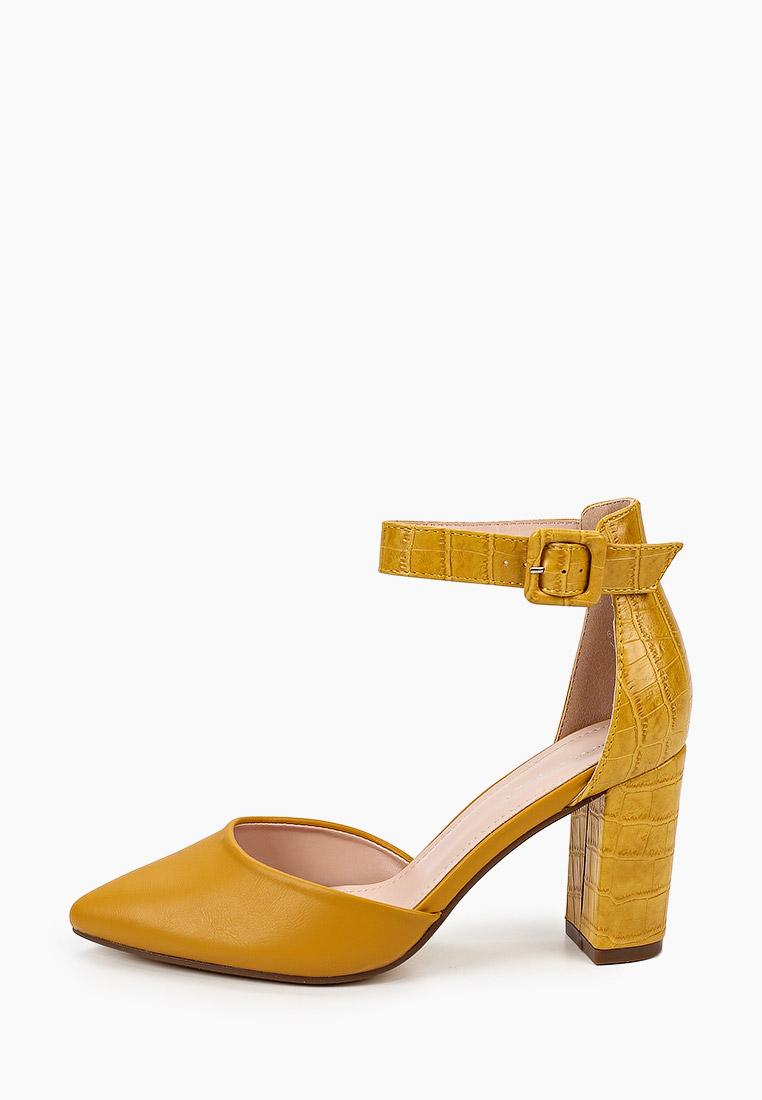 Женские босоножки Ideal Shoes F98-6741