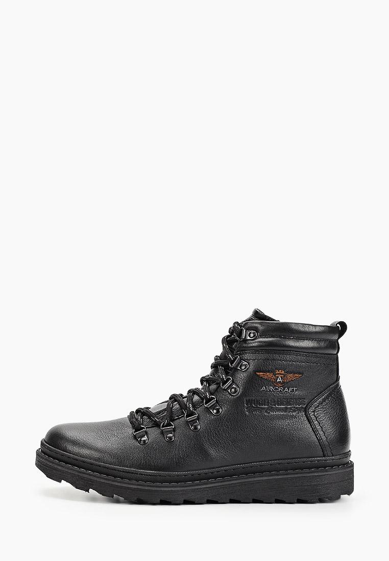 Мужские ботинки iD! Collection 698607-01-01W