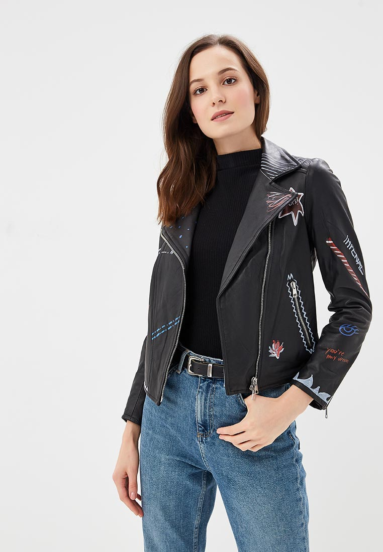 Кожаная куртка Imperial V3025153