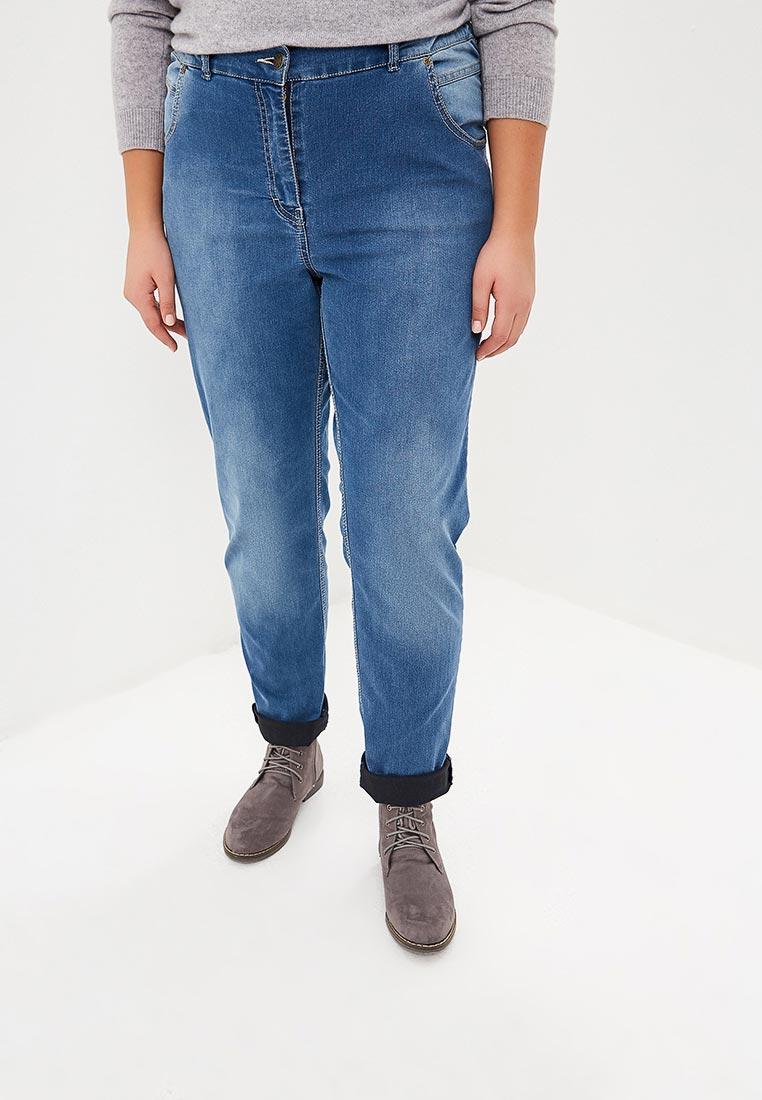 Женские джинсы Intikoma 718067