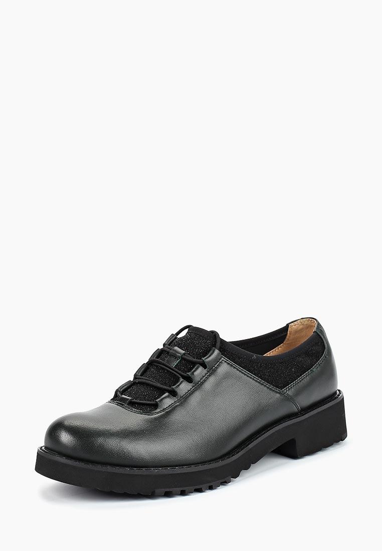 Женские ботинки Ivolga (Иволга) VG118-2856