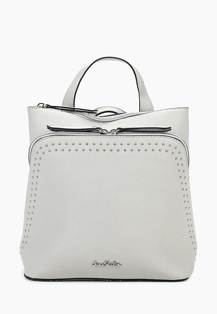 9b75aeedcb59 Серые женские рюкзаки - купить серый женский рюкзак в интернет магазине