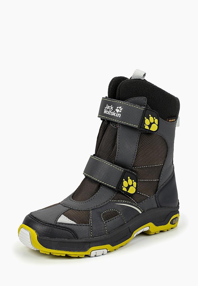 Ботинки для мальчиков Jack Wolfskin 4012003-5043