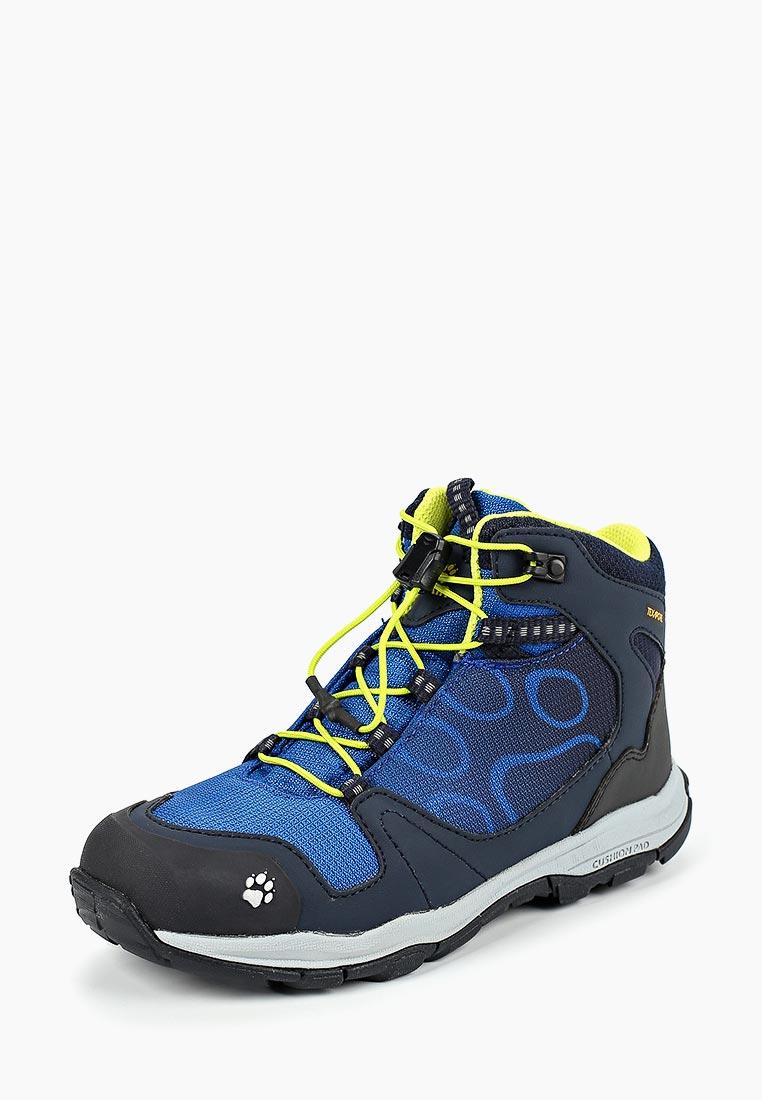 Ботинки для мальчиков Jack Wolfskin 4024731-1615