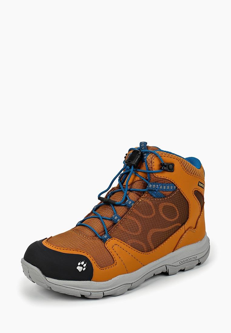 Ботинки для мальчиков Jack Wolfskin 4024731-3076