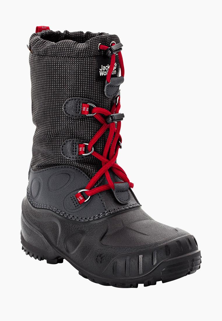 Ботинки для мальчиков Jack Wolfskin 4020561-6047