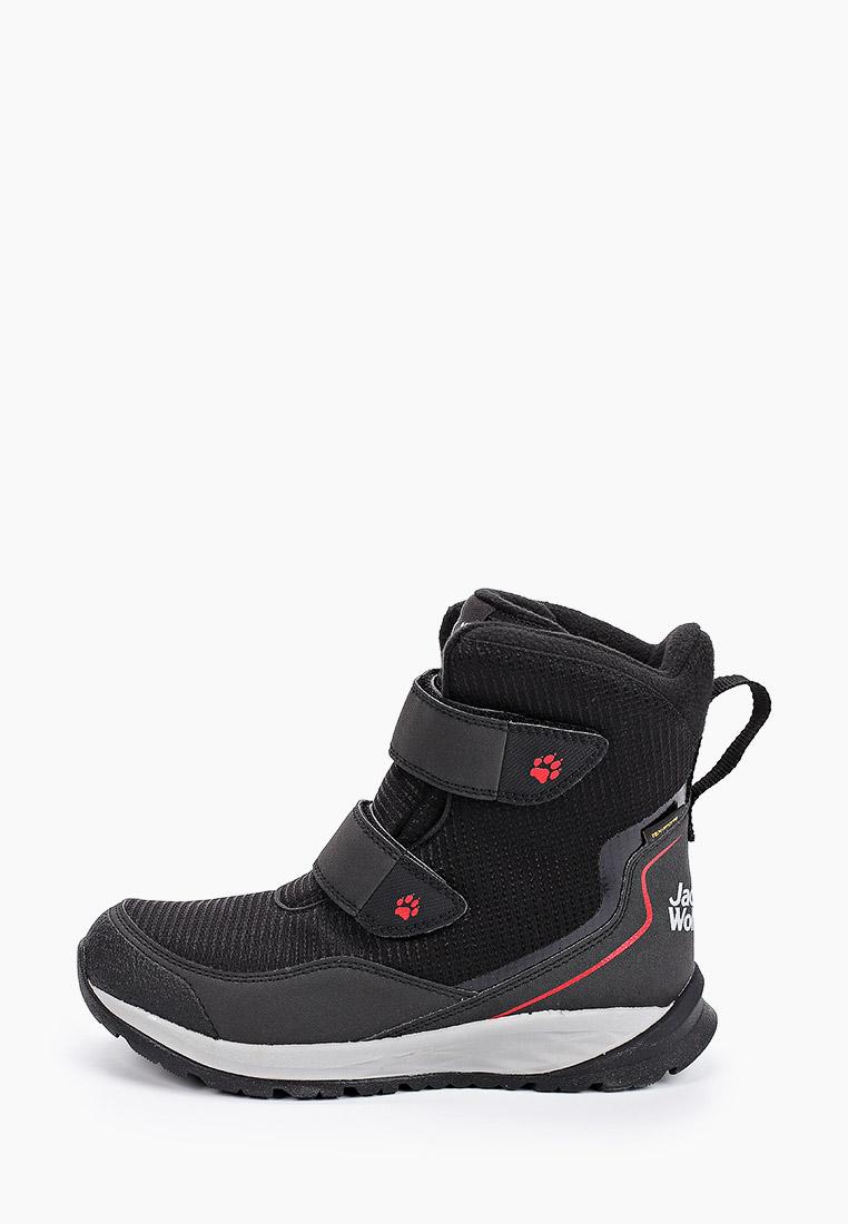 Ботинки для мальчиков Jack Wolfskin 4036721-6047