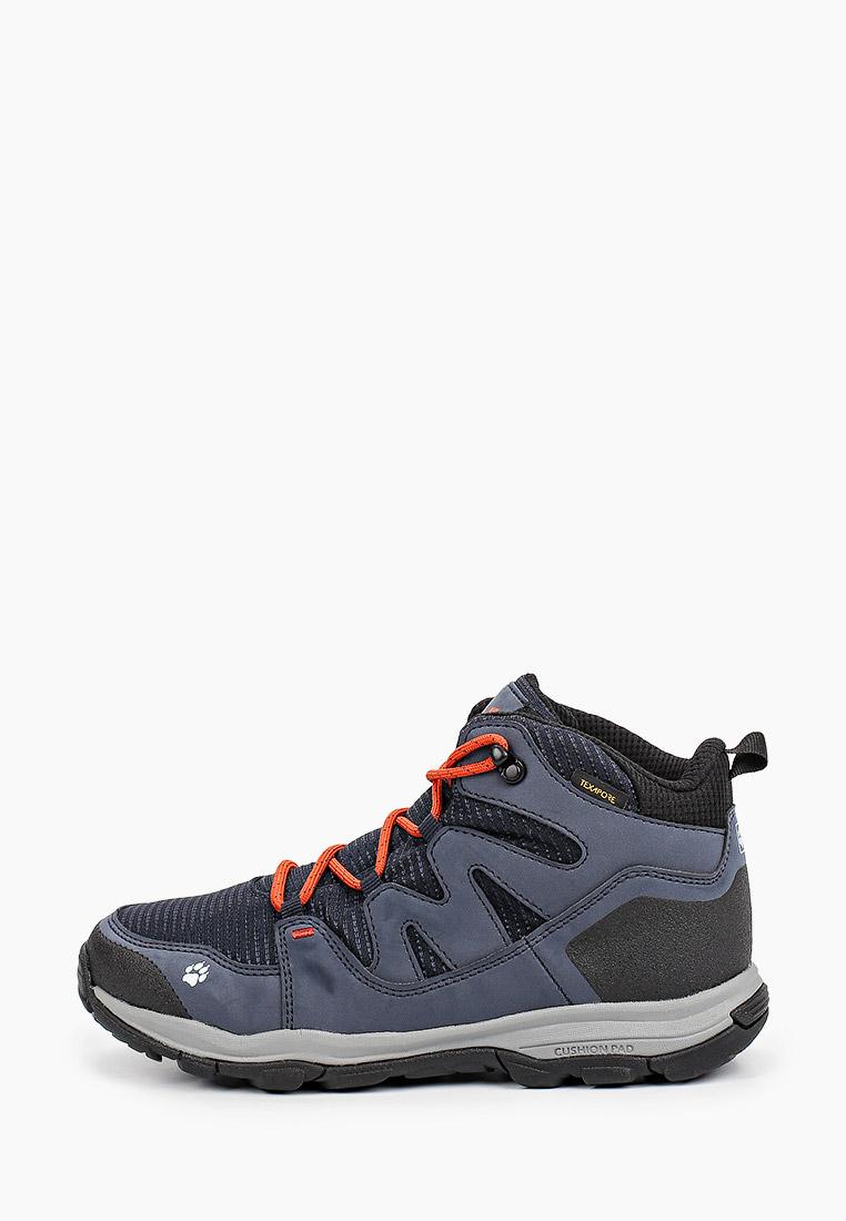 Ботинки для мальчиков Jack Wolfskin 4034081-1188