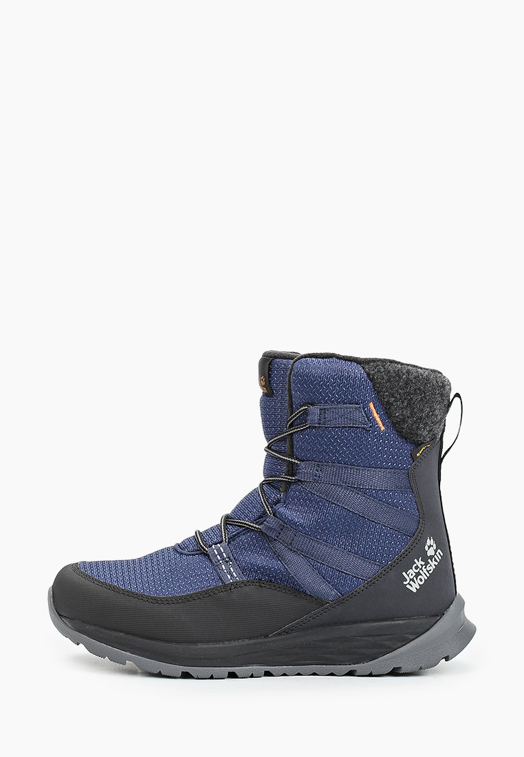 Ботинки для мальчиков Jack Wolfskin 4036142-1166