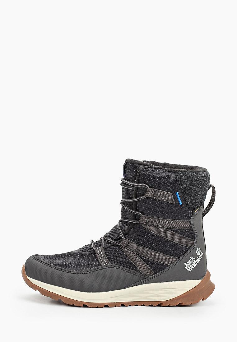 Ботинки для мальчиков Jack Wolfskin 4036142-6365