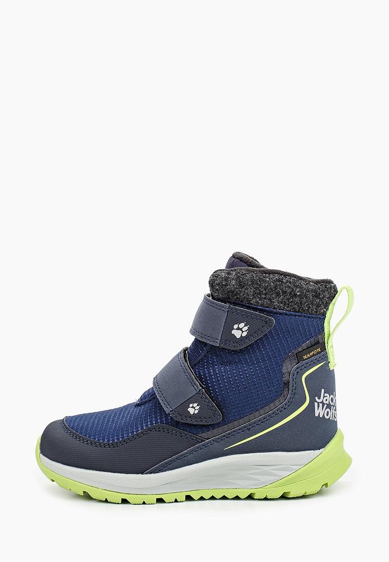 Ботинки для мальчиков Jack Wolfskin 4036162-1176