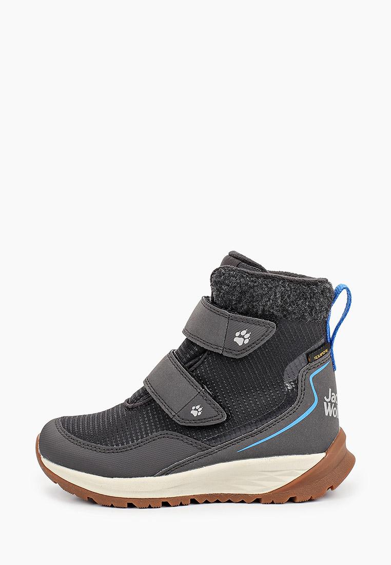 Ботинки для мальчиков Jack Wolfskin 4036162-6354