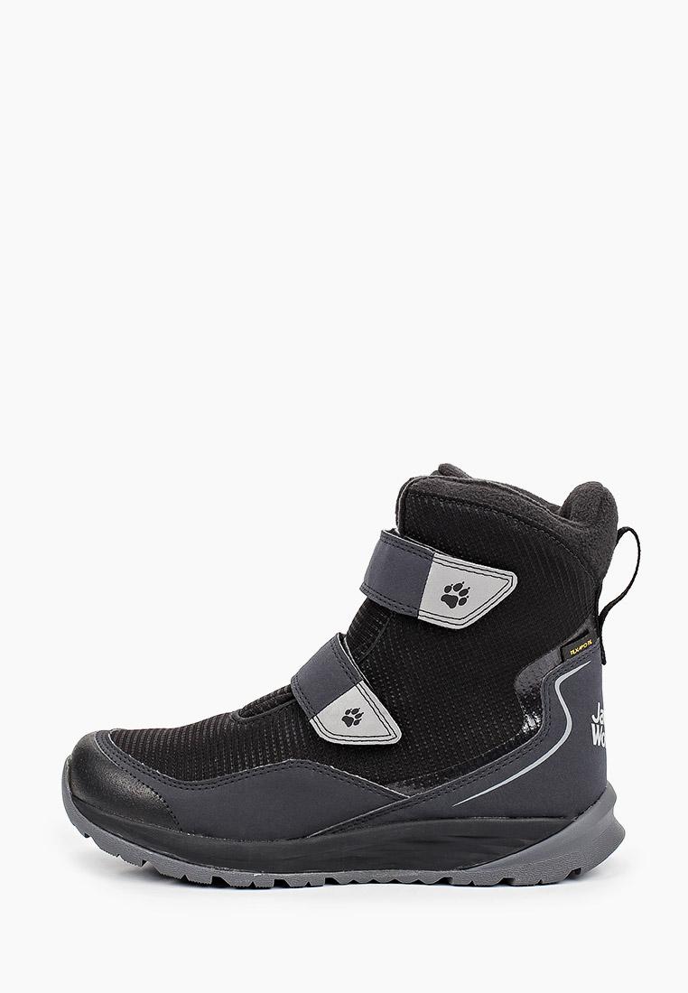 Ботинки для мальчиков Jack Wolfskin 4036722-6069