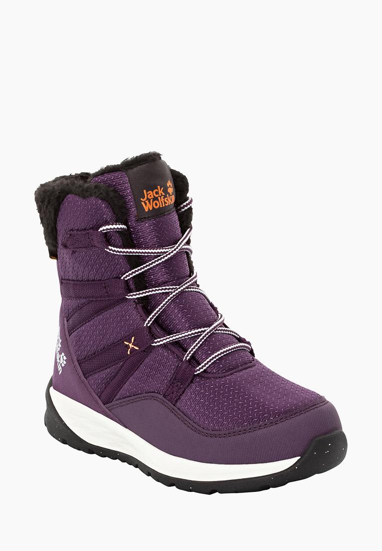 Ботинки для девочек Jack Wolfskin 4036151-2818