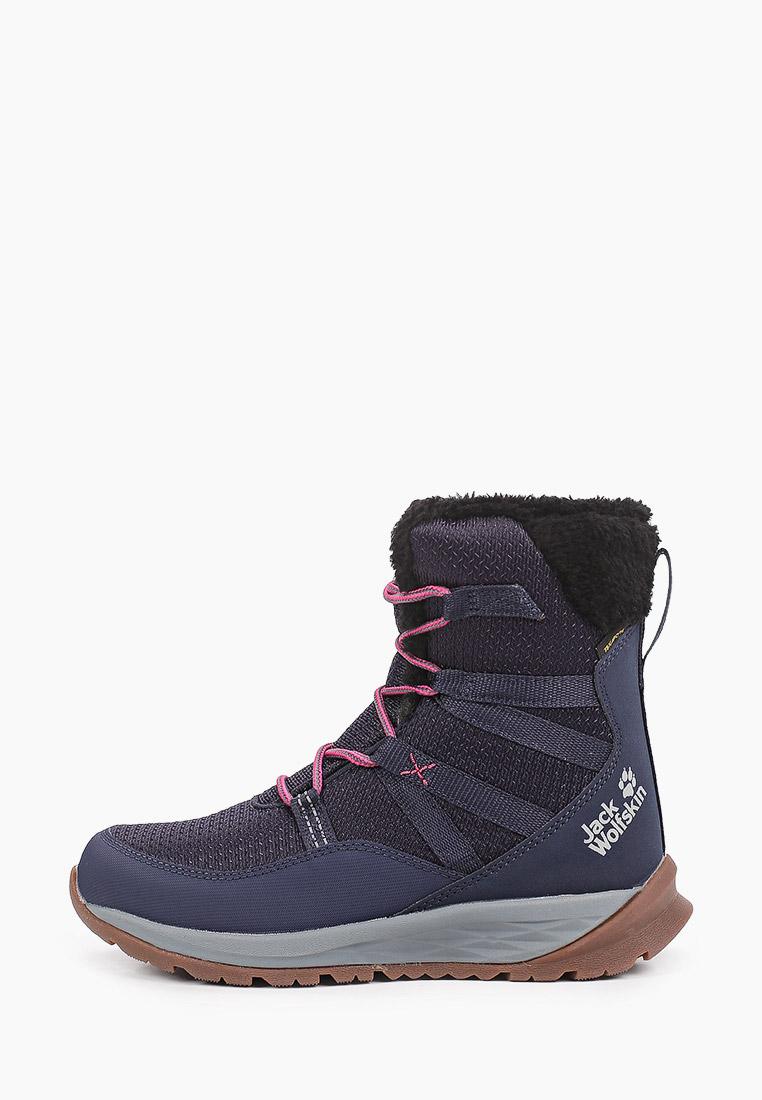 Ботинки для девочек Jack Wolfskin 4036152-1199