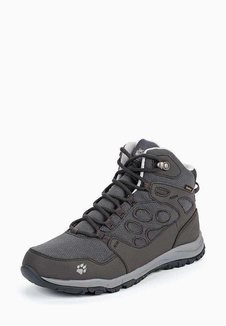Женские спортивные ботинки Jack Wolfskin 4024432-6350