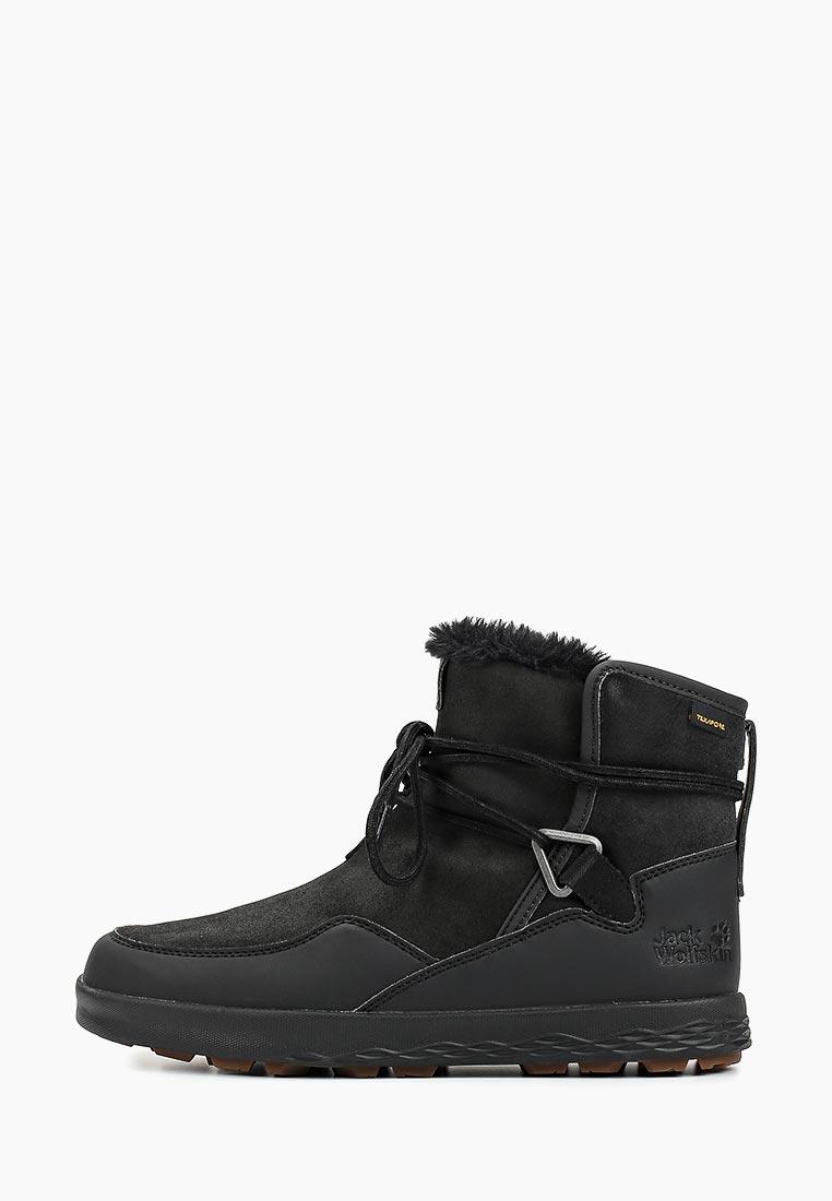 Женские ботинки Jack Wolfskin 4035771-6053