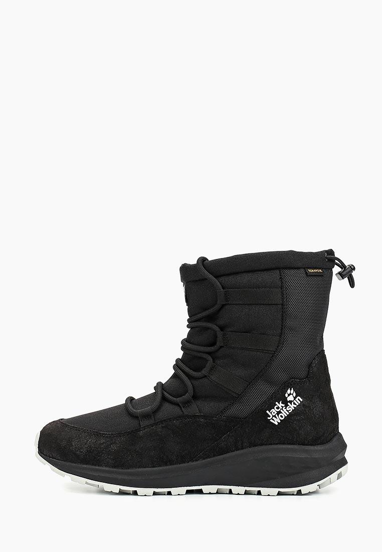 Женские ботинки Jack Wolfskin 4035811-6053