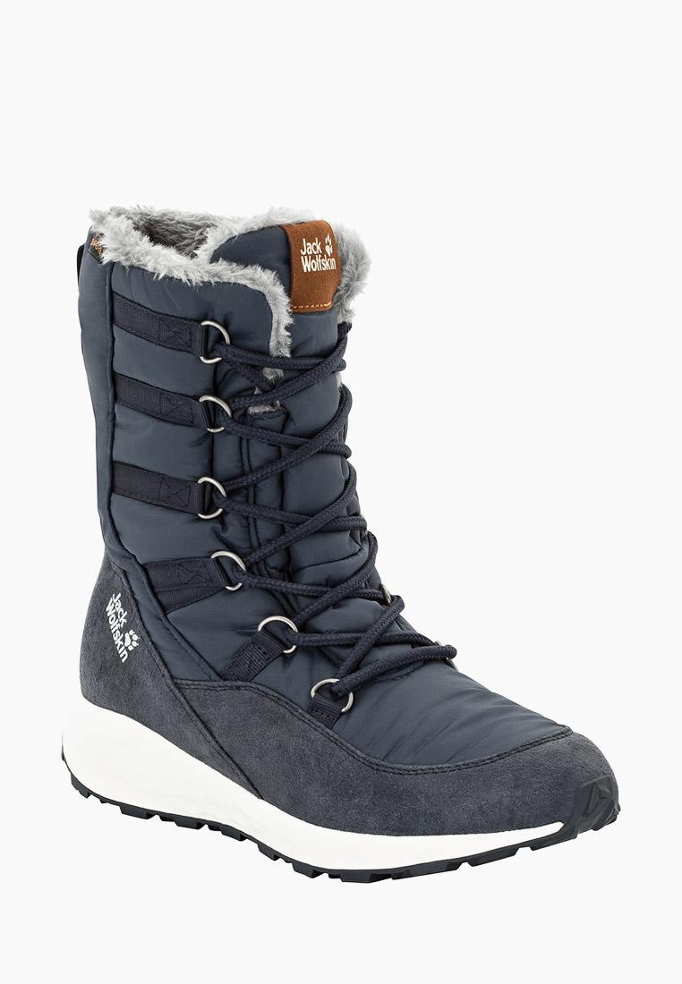 Женские ботинки Jack Wolfskin 4035801-1171
