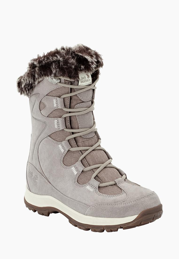 Женские ботинки Jack Wolfskin 4020512-6124