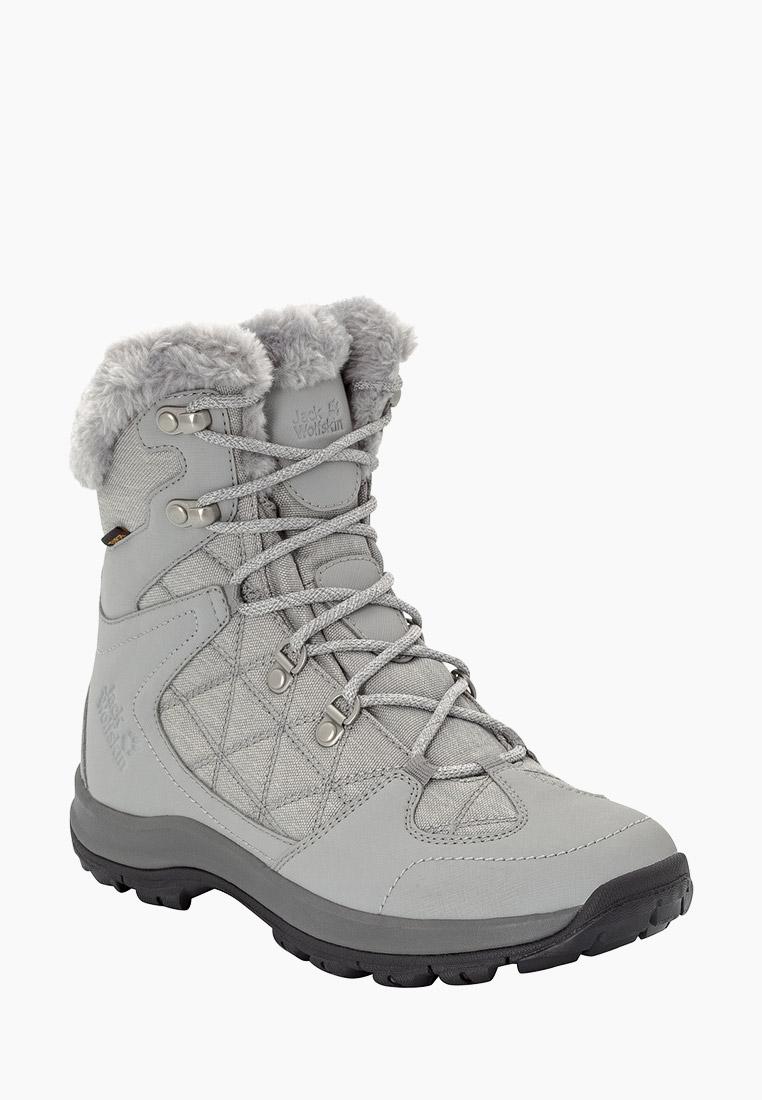Женские ботинки Jack Wolfskin 4020532-6125