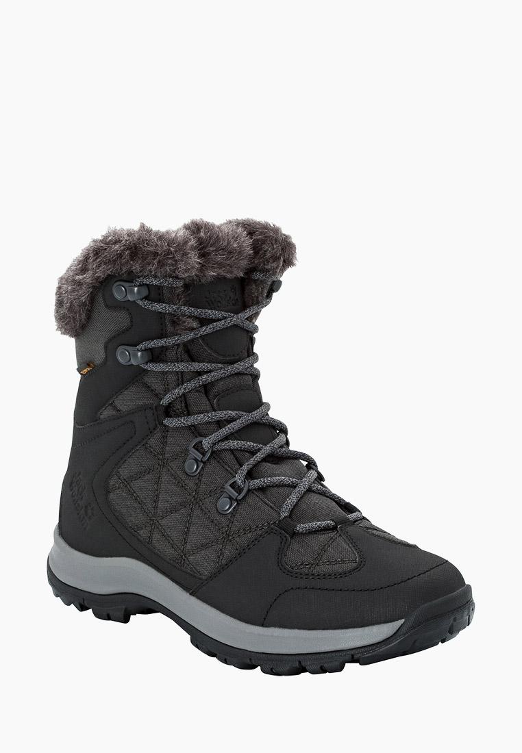 Женские ботинки Jack Wolfskin 4020532-6364