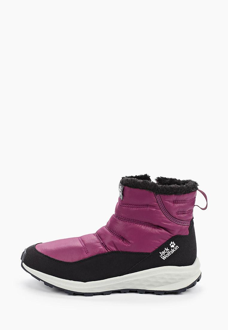 Женские ботинки Jack Wolfskin 4035821-2815