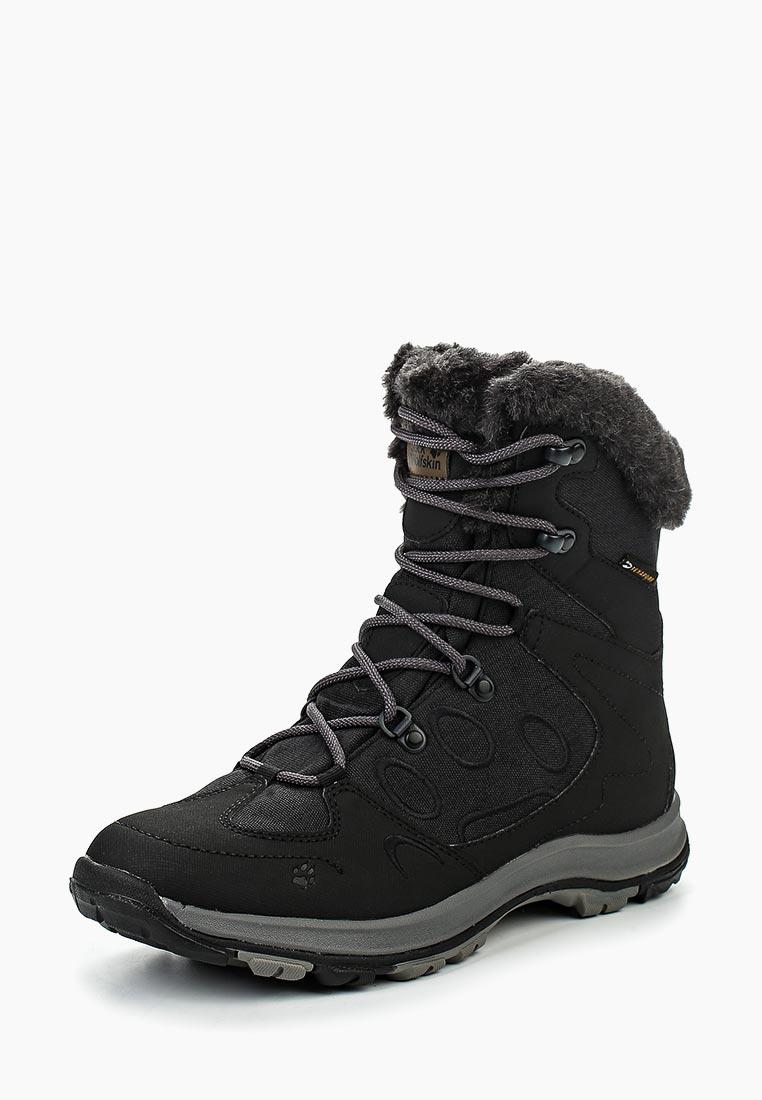 Женские ботинки Jack Wolfskin 4020531-6350