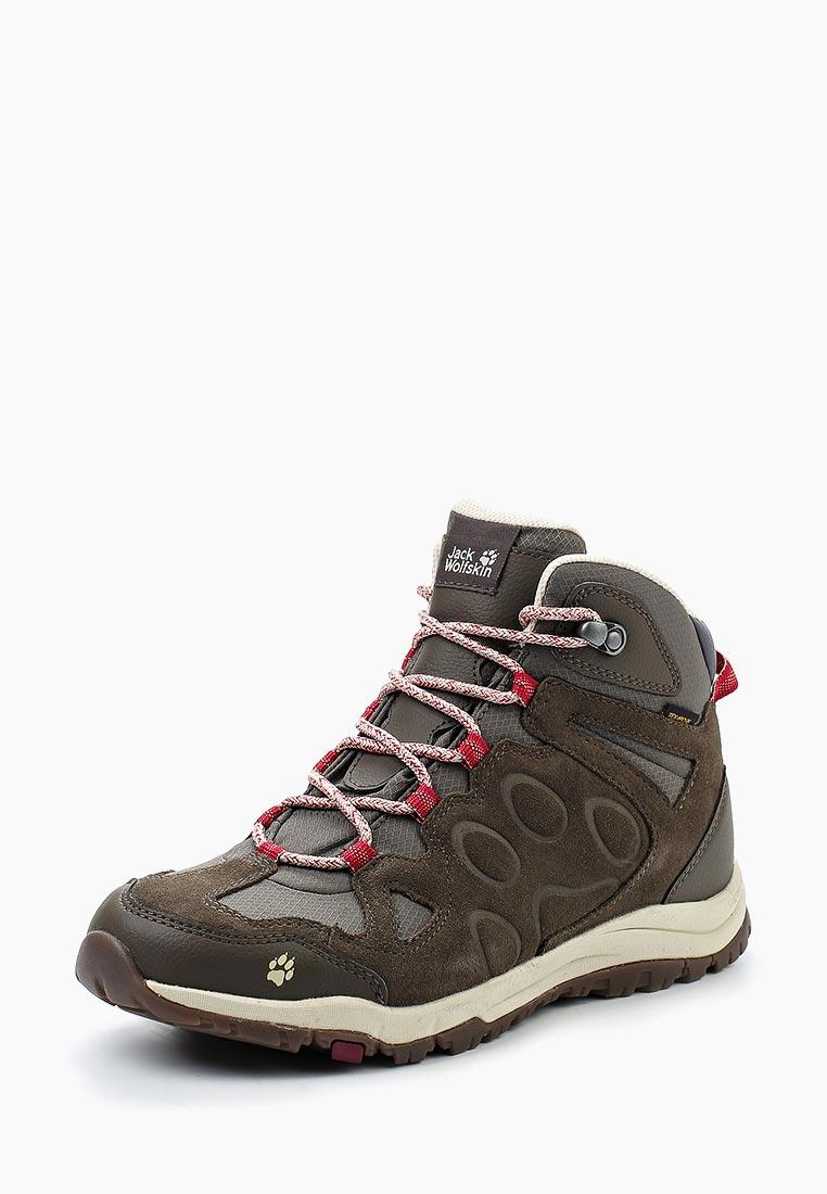 Женские спортивные ботинки Jack Wolfskin 4022371-2501