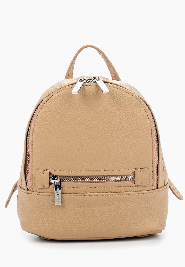 Городской рюкзак Jane's Story LB-80677-61