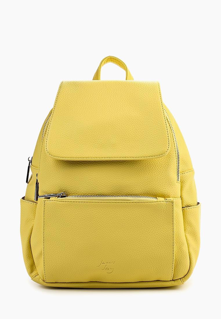 Городской рюкзак Jane's Story DF-G003-67: изображение 9