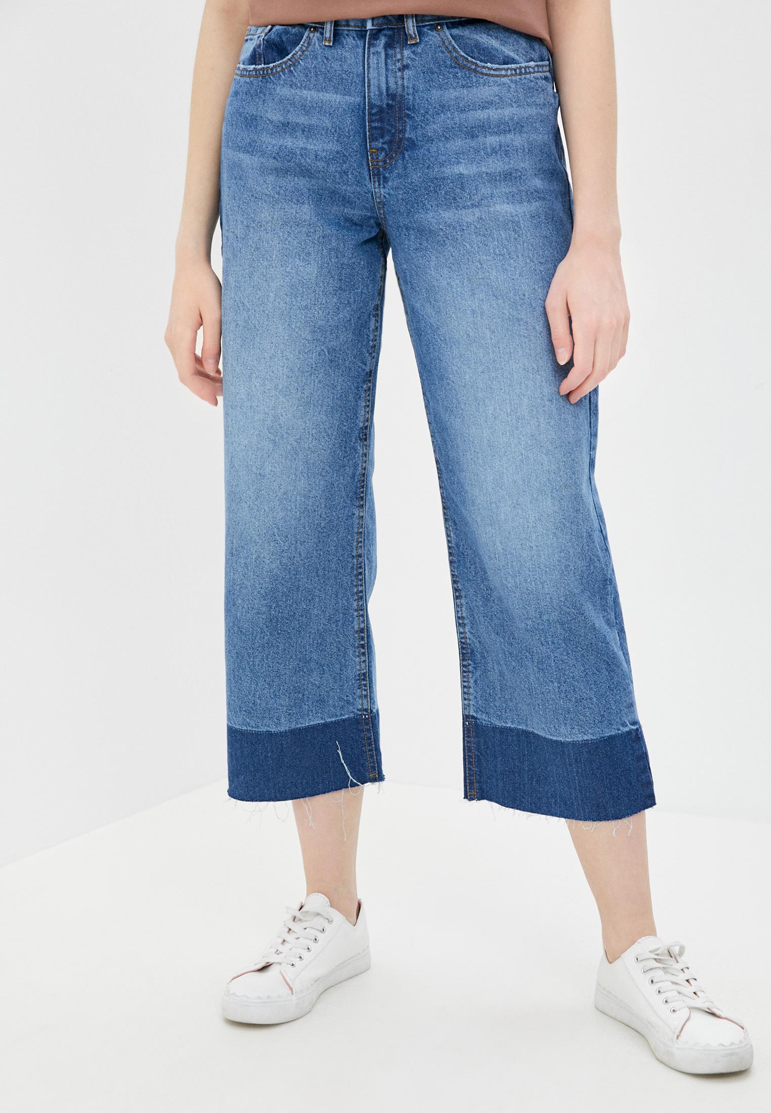 Широкие и расклешенные джинсы Jacqueline de Yong 15198414