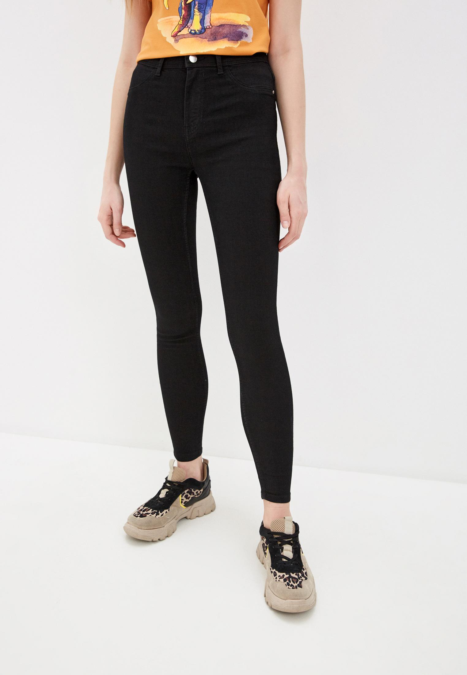 Pantaloni Business TG 40 nero lunga Aniston Pantaloni High Waist comodamente NUOVO
