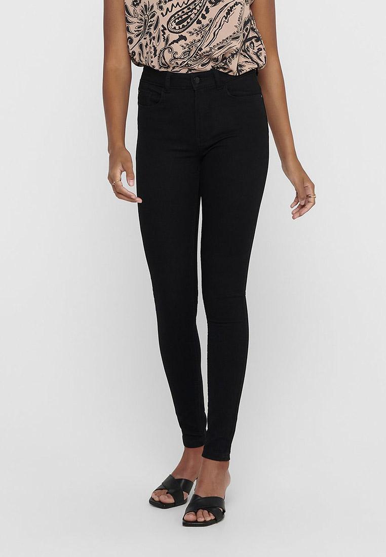 Зауженные джинсы Jacqueline de Yong 15208239