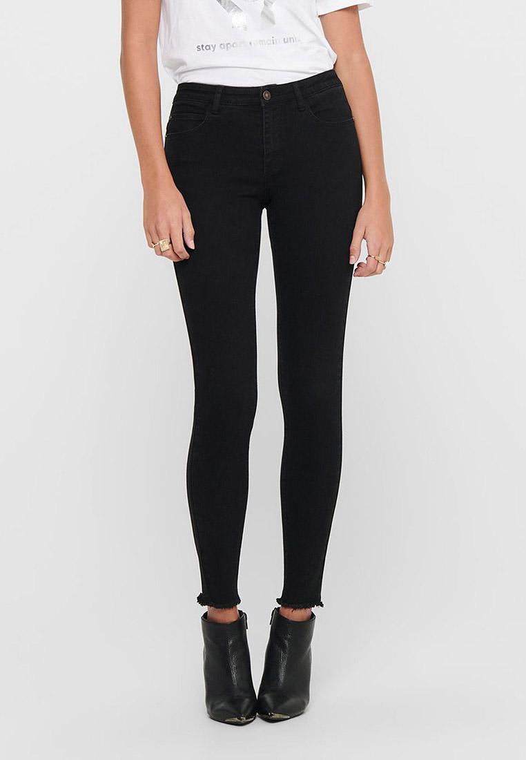 Зауженные джинсы Jacqueline de Yong 15208249