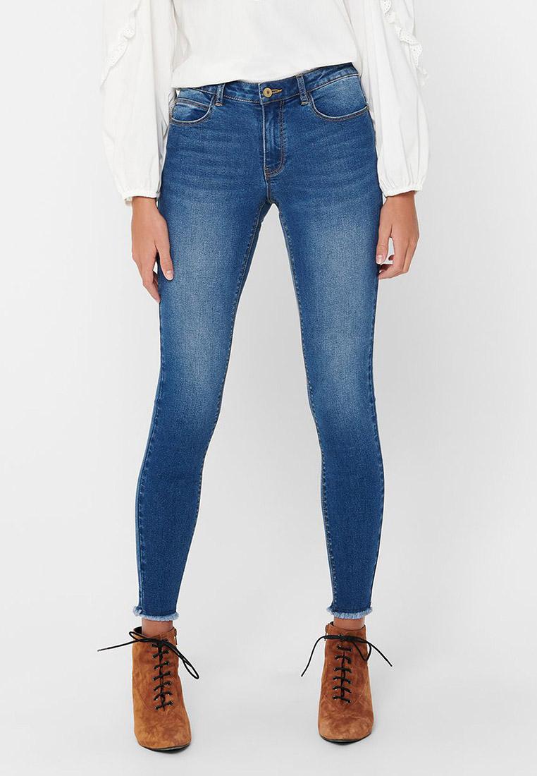 Зауженные джинсы Jacqueline de Yong 15208250