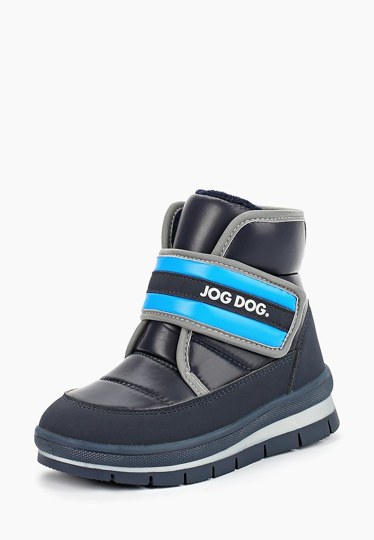 Ботинки для мальчиков Jog Dog 13007R