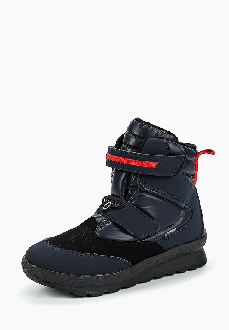Ботинки для мальчиков Jog Dog 1184R