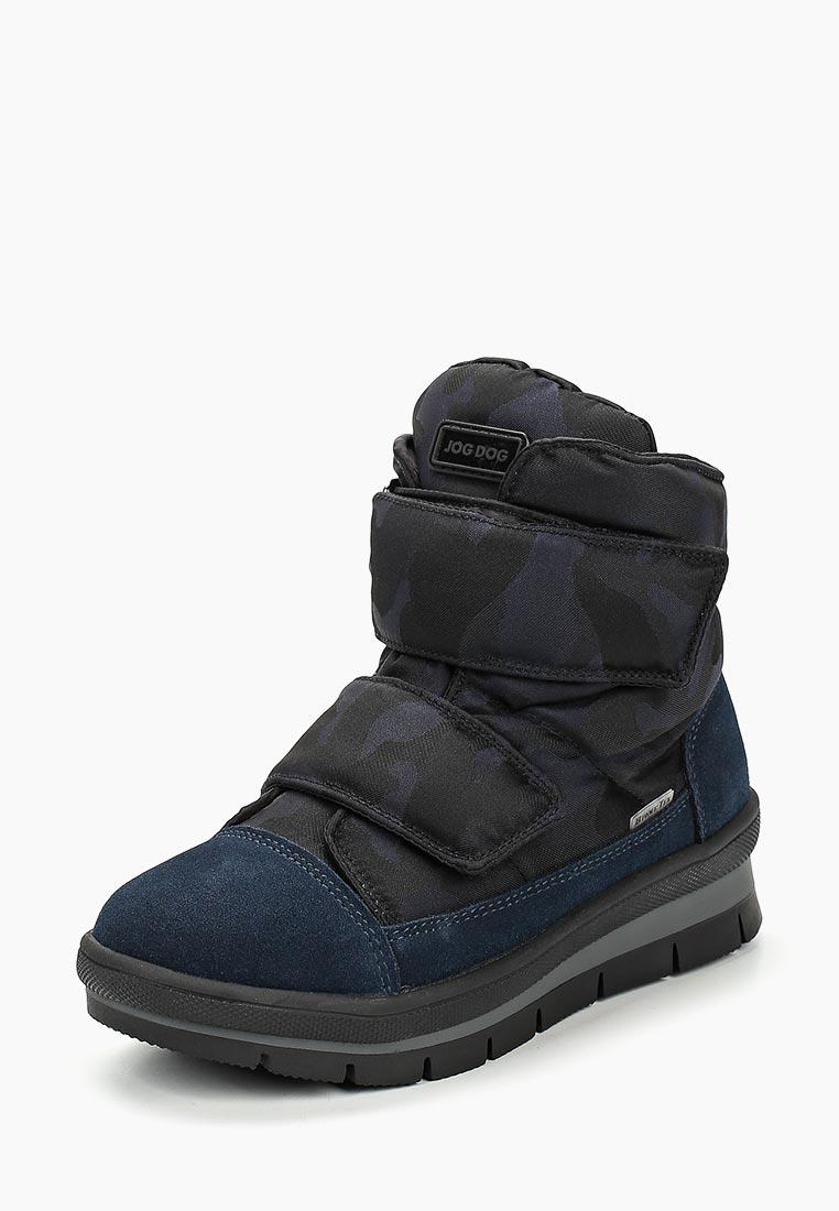 Ботинки для мальчиков Jog Dog 14039R