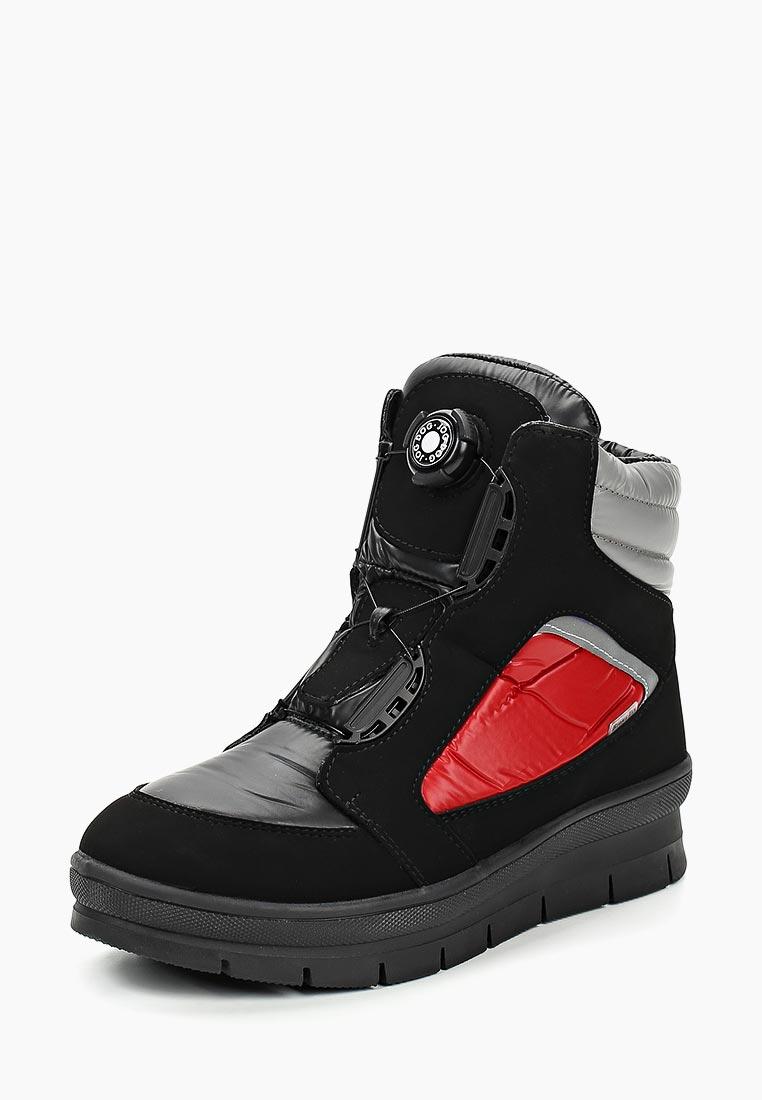 Ботинки для мальчиков Jog Dog 14049R