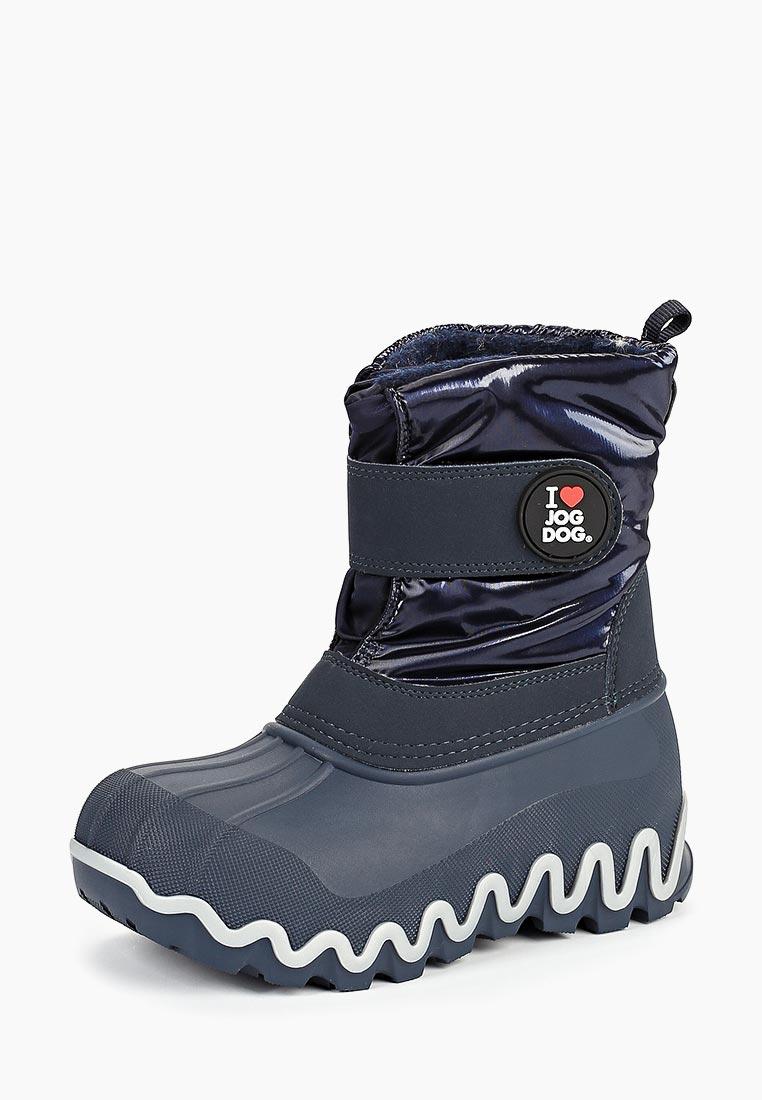 Дутики для девочек  Jog Dog 55039R
