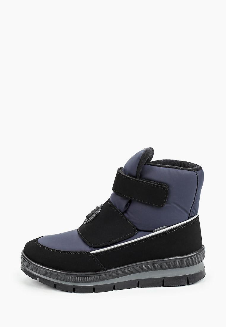 Ботинки для мальчиков Jog Dog 14057R