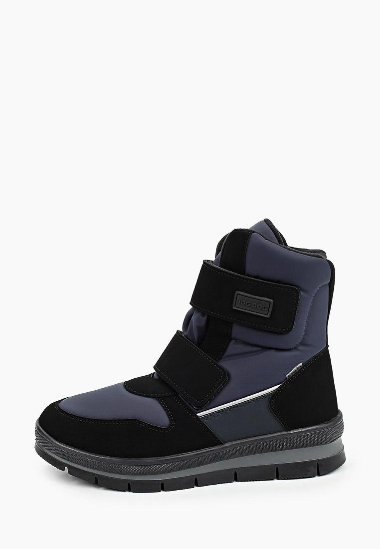 Ботинки для мальчиков Jog Dog 14059R