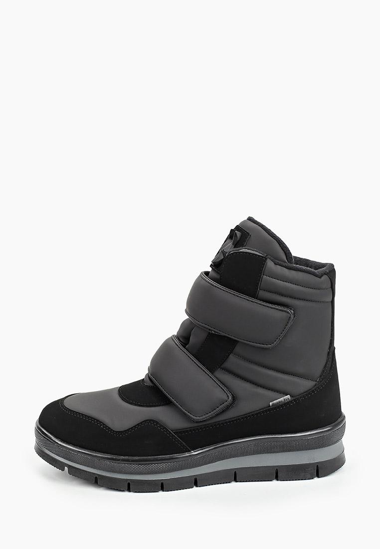 Ботинки для мальчиков Jog Dog 14060R