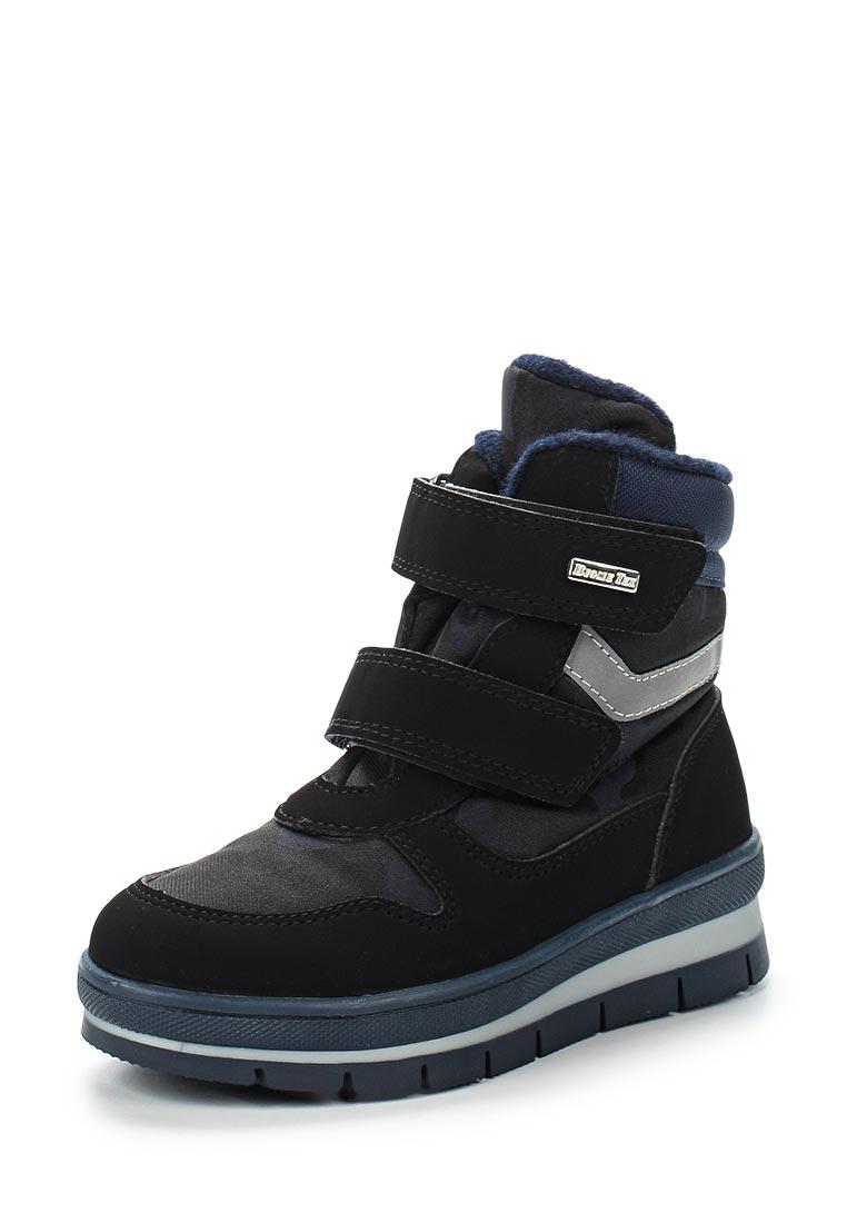 Ботинки для мальчиков Jog Dog 13002R