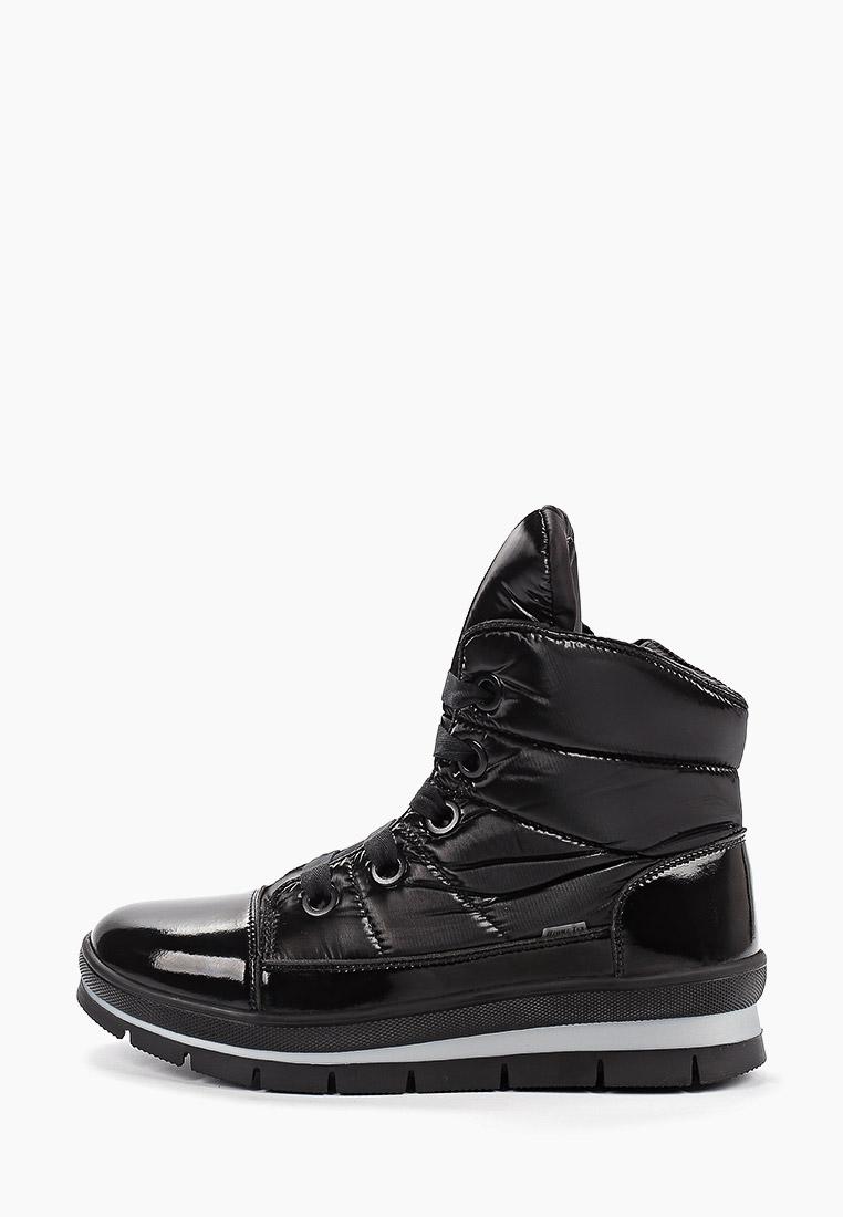 Женские ботинки Jog Dog 14007DR